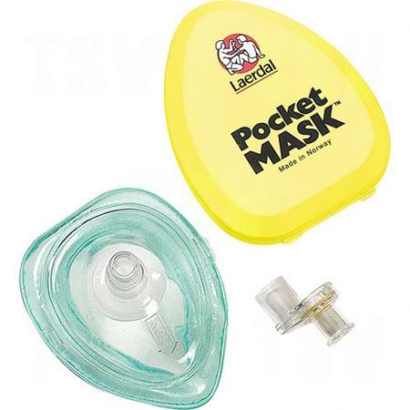 Image de la catégorie Dispositifs pour voies respiratoires